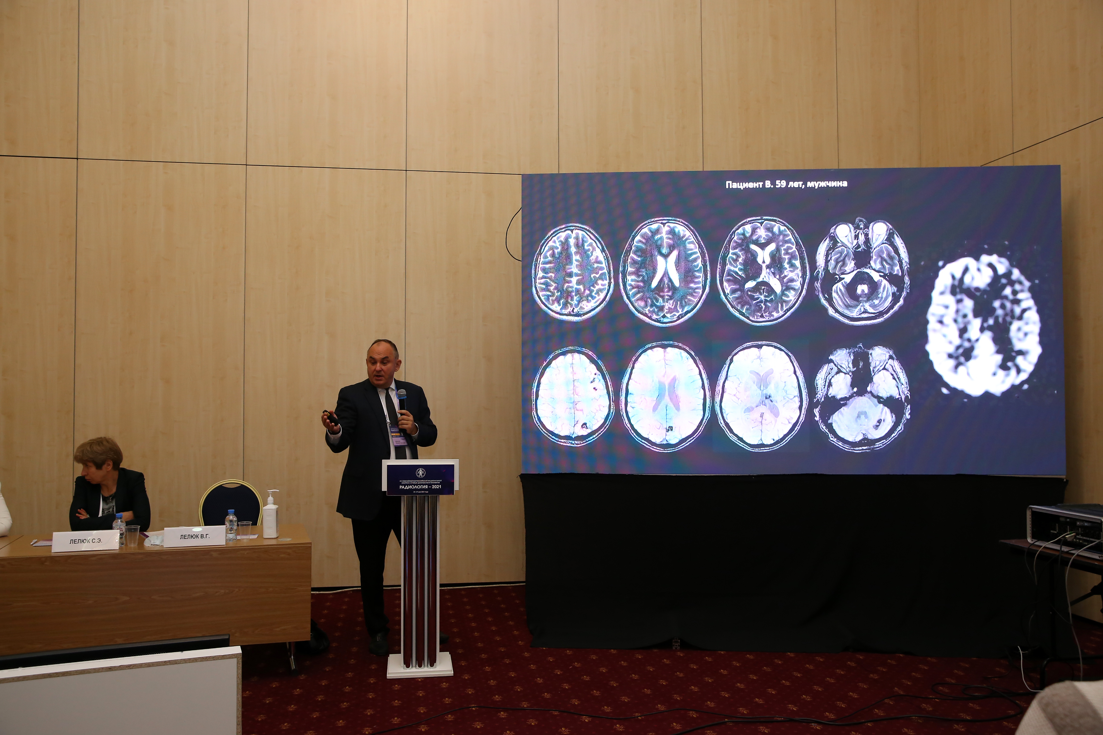 XIII Russian National Congress of Radiology